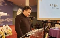 2019-nasung-church-motherwise-ceramony-24