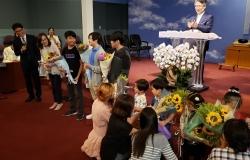 2019 나성성결교회 졸업감사예배 5