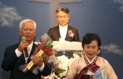 2019 나성성결교회 임직감사예배 명예장로추대