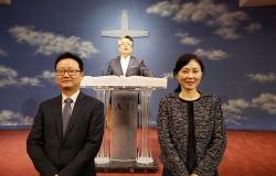 지현근 목사님 사임 (밀양성결교회 담임목사 부임)