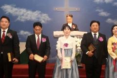 2019  나성성결교회 임직식 집사 안수