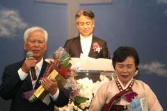 2019  나성성결교회 임직식 명예 장로 추대