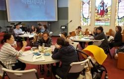2020-church-officer-seminar-4