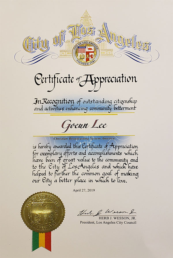 Goeun Lee LA President Certificate of Appredication