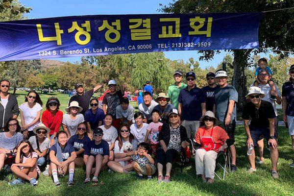 2019 남가주 성결교회 체육대회