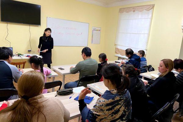 러시아 한글학교