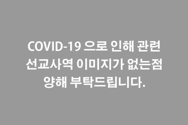 COVID-19 No Image